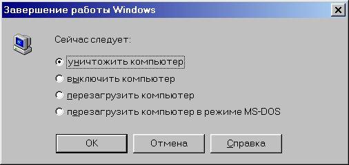 (506x240, 21Kb)