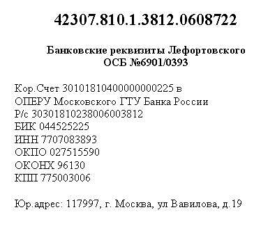 (374x325, 71Kb)