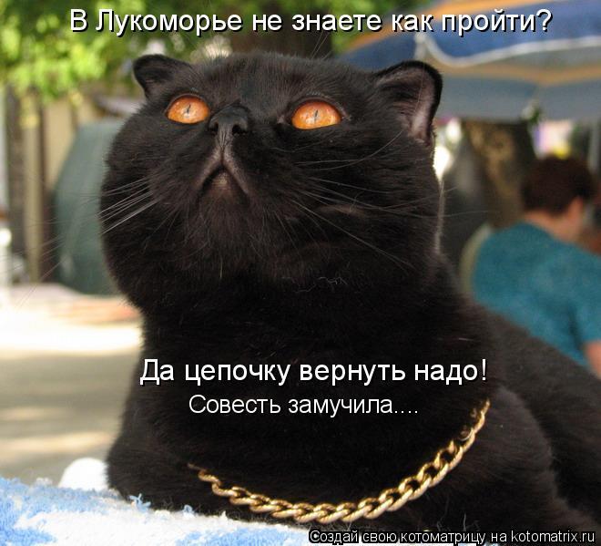 http://img1.liveinternet.ru/images/attach/c/0//42/920/42920578_hatul_madan.jpg