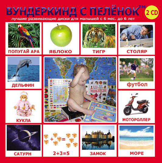 http://img1.liveinternet.ru/images/attach/c/0//43/171/43171242_1240943495_Oblozhka.jpg
