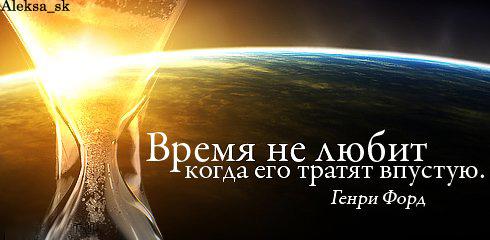 http://img1.liveinternet.ru/images/attach/c/0//43/196/43196082_1241010816_3.jpg