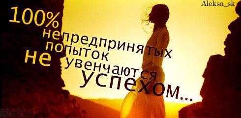 http://img1.liveinternet.ru/images/attach/c/0//43/196/43196094_1241011047_9.jpg