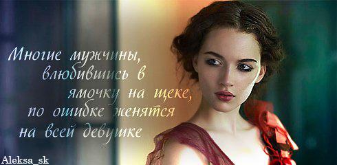 http://img1.liveinternet.ru/images/attach/c/0//43/196/43196642_1241011322_12.jpg