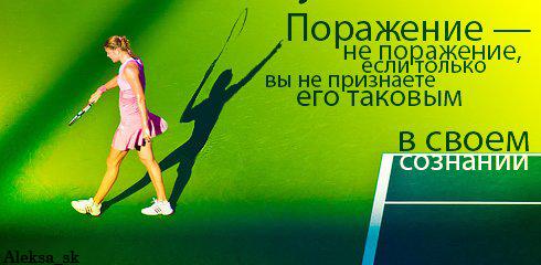 http://img1.liveinternet.ru/images/attach/c/0//43/196/43196646_1241011406_14.jpg