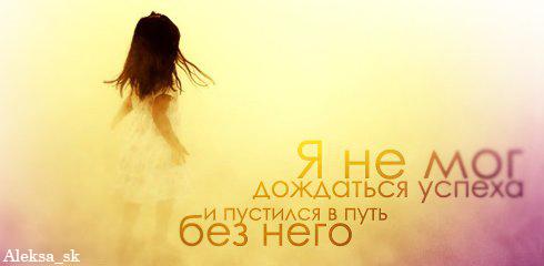 http://img1.liveinternet.ru/images/attach/c/0//43/196/43196650_1241011499_16.jpg