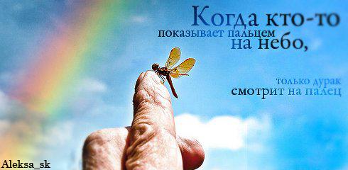 http://img1.liveinternet.ru/images/attach/c/0//43/196/43196654_1241011653_18.jpg