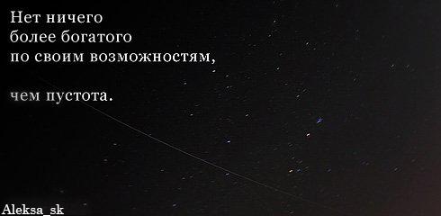 http://img1.liveinternet.ru/images/attach/c/0//43/196/43196658_1241011832_20.jpg
