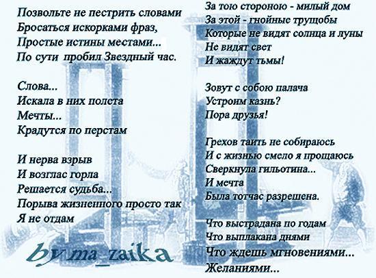 автор: ma_zaika (Мазаева Мария)