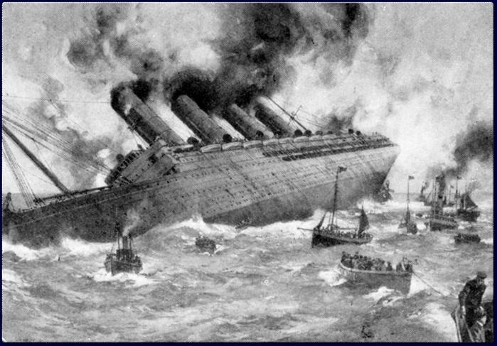 в 1915 году Германские