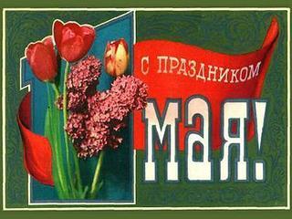 may01 (320x240, 18Kb)
