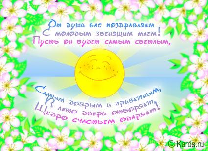 http://img1.liveinternet.ru/images/attach/c/0//43/263/43263394_1c307132287a.jpg