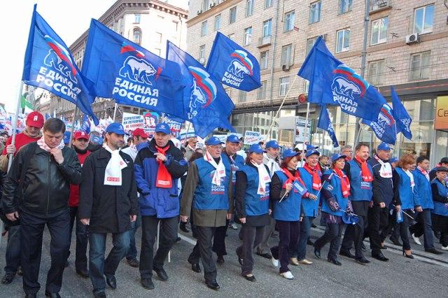 Первомайская демонстрация 2009