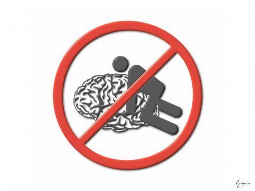 http://img1.liveinternet.ru/images/attach/c/0//43/413/43413418_brain.jpg