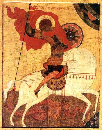 Чудо Георгия о змие (351x450, 55Kb)
