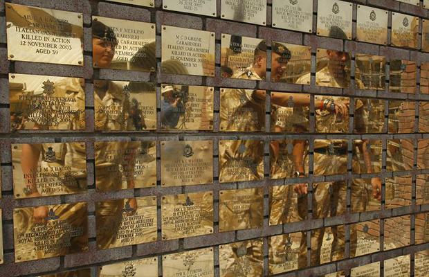 Боевые действия Ирак