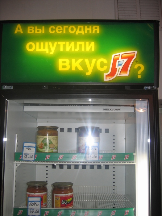 (525x700, 133Kb)
