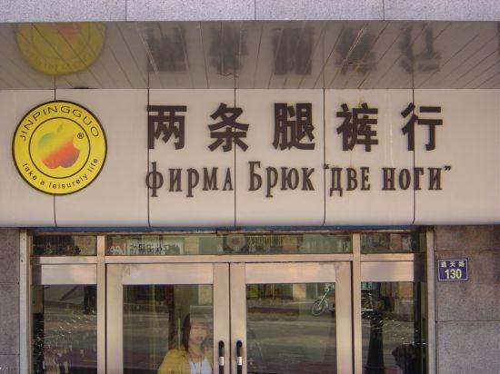 Кучма призвал Китай добиваться четкого выполнения Россией минских договоренностей - Цензор.НЕТ 1560