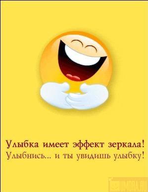 http://img1.liveinternet.ru/images/attach/c/0//43/730/43730866_rp.jpg