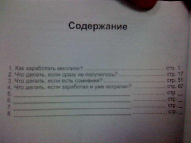 http://img1.liveinternet.ru/images/attach/c/0//43/74/43074367_1240758961_124038934994_1232374476_img_15524281_2382_1.jpg