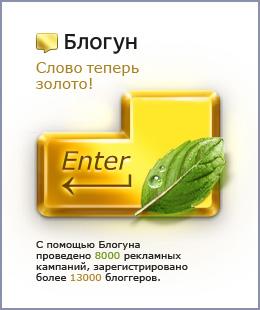 clients26 (260x310, 28Kb)