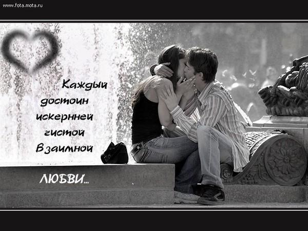http://img1.liveinternet.ru/images/attach/c/0//43/756/43756839_166f79584.jpg