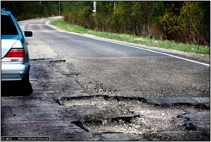 Deathtrack. «Русские дороги»