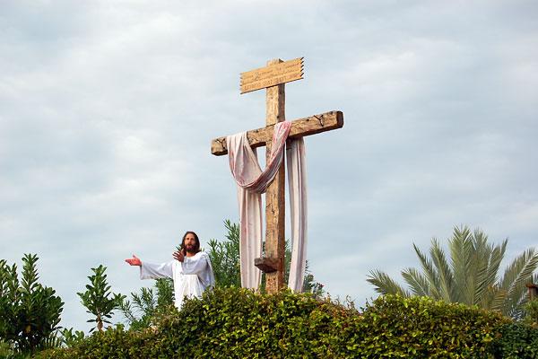 «Святая Земля» (Holy Land Experience)