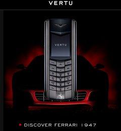 Vertu Ferrari
