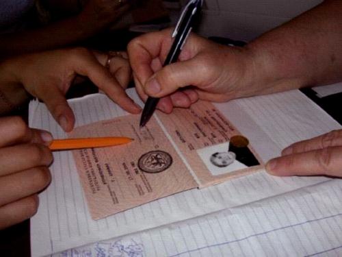 РегФонд: официальное оформление постоянной регистрации (прописки) в Москве и Подмосковье