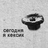 (100x100, 13Kb)