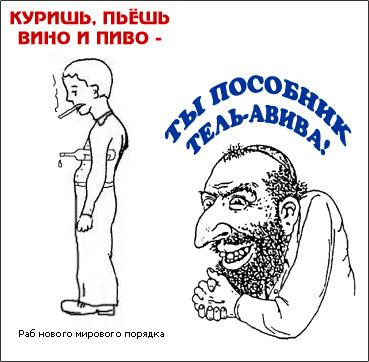 Актуальные плакаты и карикатуры