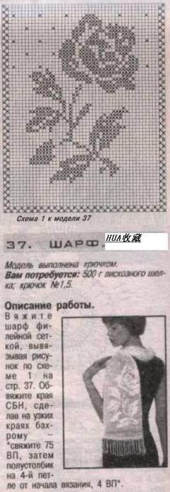 (241x697, 37Kb)