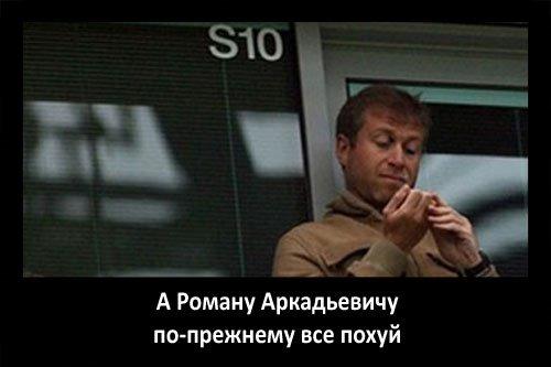 (500x333, 28Kb)