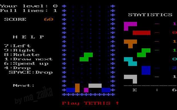 Tetris исполнилось 25