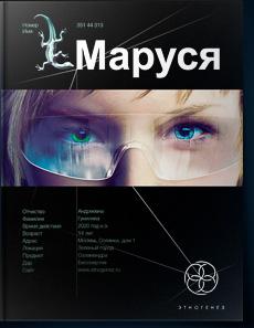 book (230x297, 24Kb)