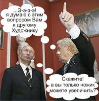 """Путин и Глазунов Фото с сайта радиостанции """"Эхо Москвы"""" echo.msk.ru"""