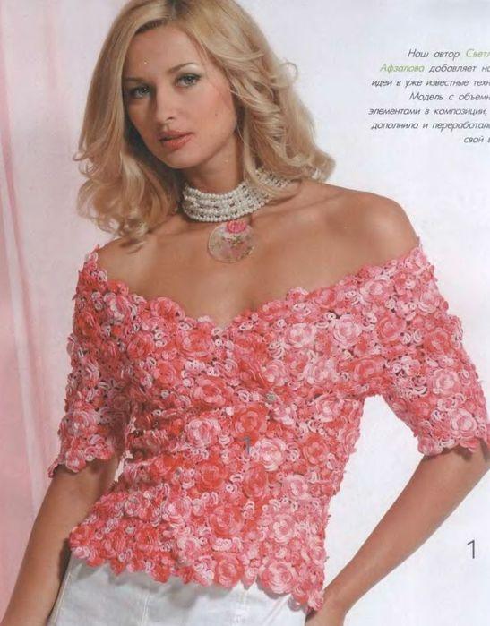 Журнал Мод №521, 2009 (вязание