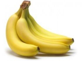 1245322015_bananuy (280x210, 8Kb)