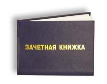 img_KLARA_1775_0 (340x267, 8Kb)