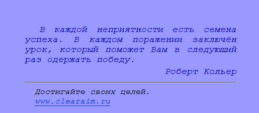 (515x226, 7Kb)