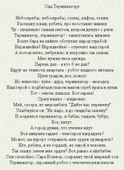 Проститутки москвы инна каширскаЯ