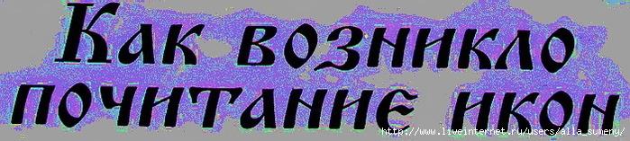(699x157, 77Kb)