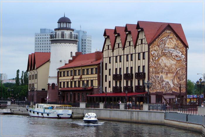 http://img1.liveinternet.ru/images/attach/c/0//45/581/45581958_Ruybnaya_derevnya.jpg