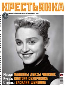 http://img1.liveinternet.ru/images/attach/c/0//45/926/45926094_oblozhka_0.jpg