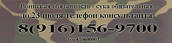 (600x150, 63Kb)