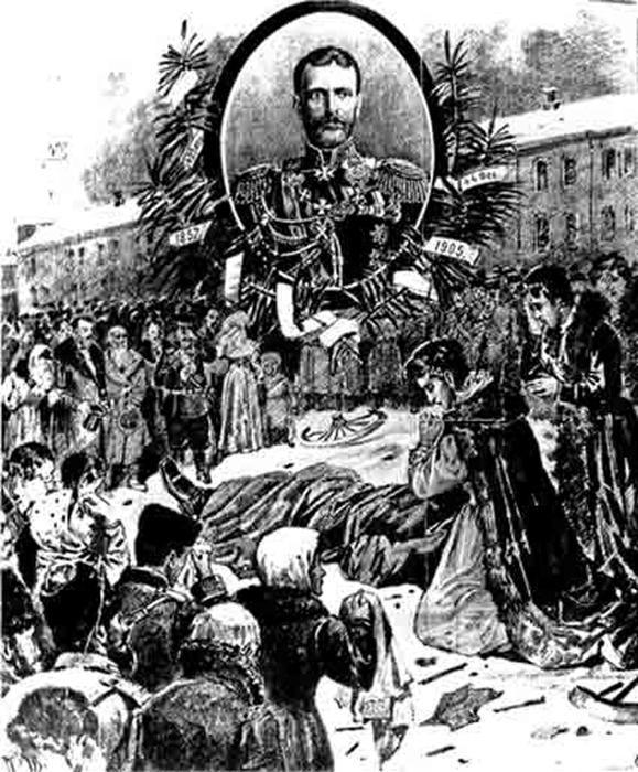 17  Убийство в кн Сергея Ал картина (579x700, 286Kb)