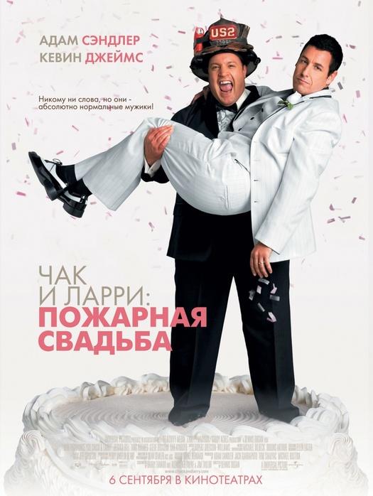 muzhik-muchaet-parenka-nechayanno-vivalilis-siski