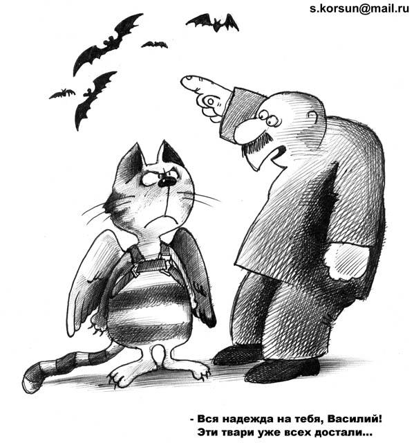http://img1.liveinternet.ru/images/attach/c/0//46/143/46143050_1247157646_26_letuchiy_kot.jpg