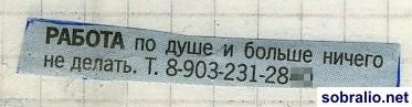 (373x97, 15Kb)