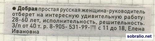 (500x135, 26Kb)
